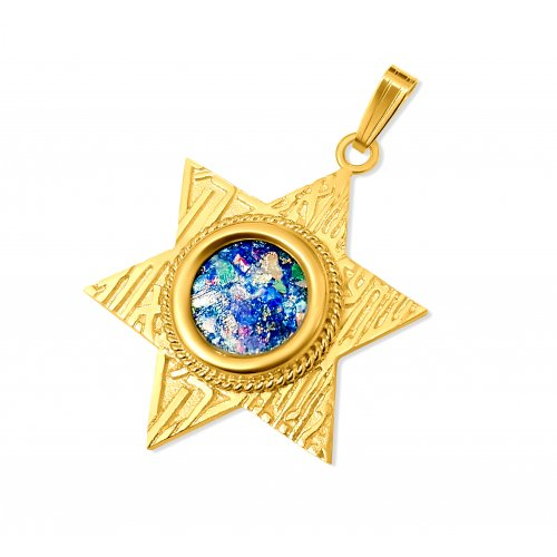 14K Gold Star of David Pendant with Roman Glass and Engraved Shema on Corners