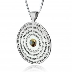 72 names of God Wheel Necklace Kabbalah Pendant by Haari
