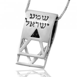 Shema Star of David Pendant by Ha'Ari