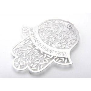 Dorit Judaica Hebrew Floating Letters Wall Hamsa - Blessing Wordsa
