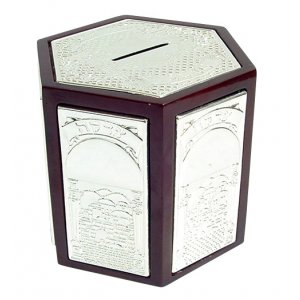 Jerusalem deisign Silver Plated Tzedakah box