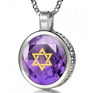 Purple Silver Star of David Necklace with Shema Yisrael Prayer by Nano Jewelry