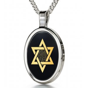 Silver Song of Ascents Star of David Jewish jewelry By Nano Jewelry