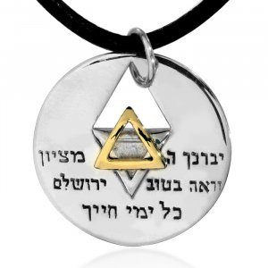 Psalms star of David Necklace
