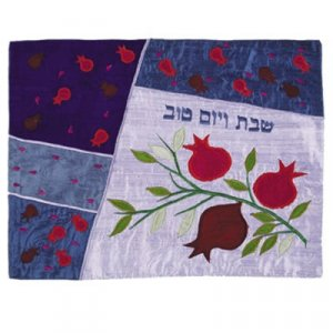 Raw Silk Challah Cover Embroidered Pomegranate Appliques, Blue - Yair Emanuel