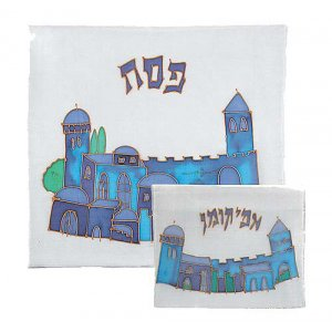 Hand Painted Silk Matzah & Afikoman Set, Blue Citadel of David - Yair Emanuel