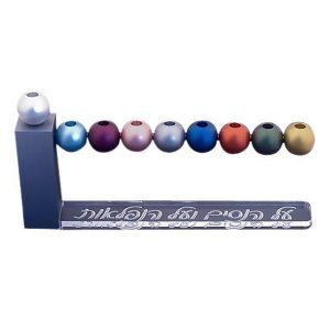 Hanukkah Menorah with Balls in Space, Miracles and Wonders Words - Agayof