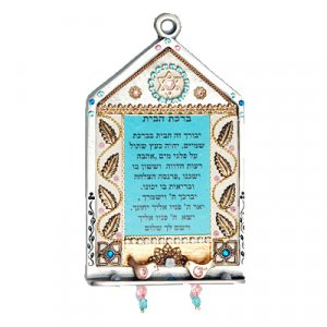 Ester Shahaf Pewter Blue Home Blessing