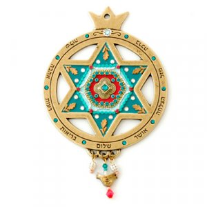 Star of David Pomegranate in Turquoise Wall Blessing