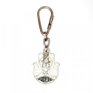 Hamsa keychain with Good Health Wishes - Shahaf