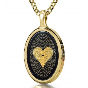 Onyx Gold Plate I Love You Pendant - Nano