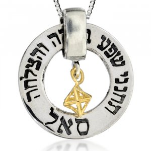 Kabbalah Pendant for Success by Ha'Ari
