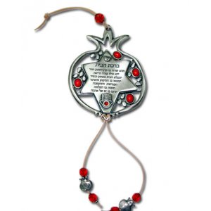 Decorative Metal Home Blessing in Pomegranate and Star of David - Yealat Chen