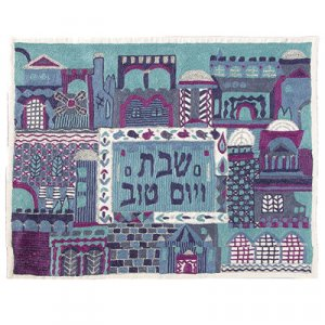 Hand Embroidered Challah Cover, Blue Jerusalem Views - Yair Emanuel