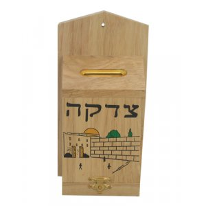 Wood Tzedakah Charity Box - Western Wall Kotel Design