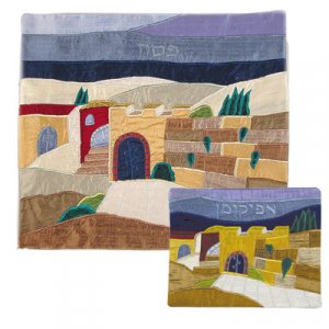 Silk Applique Matzah and Afikoman Set, Jerusalem Images - Yair Emanuel
