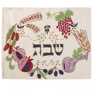 Hand Embroidered Challah Cover, Seven Species - Yair Emanuel