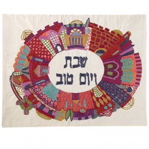 Hand Embroidered Challah Cover, Red Jerusalem Views - Yair Emanuel