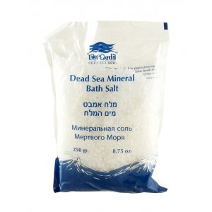 Bergamot & Lemongrass Dead Sea Salts - Ein Gedi