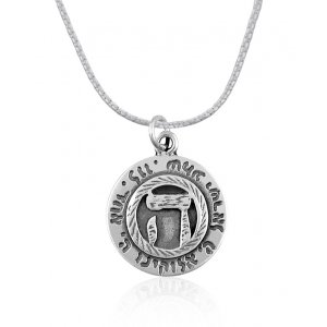 Shema Pendant by Golan Studio - Hand Engraved