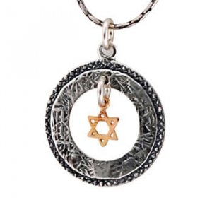 Pendant with Hanging Star of David by Golan Jewelry
