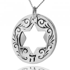 Ana Bekoach Double Star of David Pendant by Ha'Ari