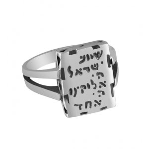 Silver Ring with Personalized Engraving by Golan Studio