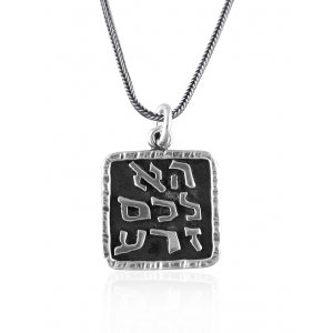 Hand Crafted Kabbalah Fertility and Prosperity Pendant