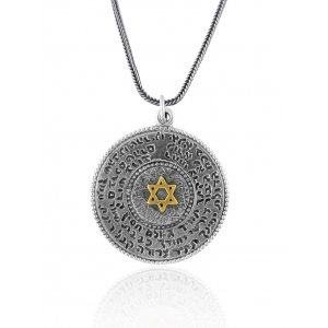 Silver Ana Bekoach with Star of David Pendant by Golan Studio