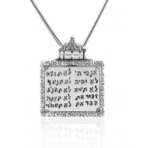 Silver Pendant by Golan Studio - Ten Commandments