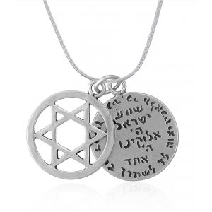Silver Shema Star of David Pendant - Golan Studio