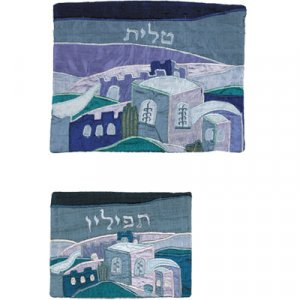Tallit and Tefillin Bag with Blue Raw Silk Appliques, Jerusalem - Yair Emanuel