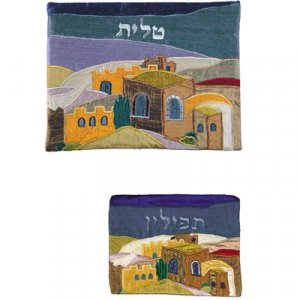 Tallit and Tefillin Bag with Colored Raw Silk Appliques, Jerusalem - Yair Emanuel