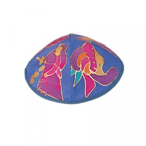 Silk Kippah Hand Painted with Biblical Images, Blue & Pink - Yair Emanuel