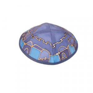 Silk Kippah Hand Painted with Jerusalem Images, Violet - Yair Emanuel