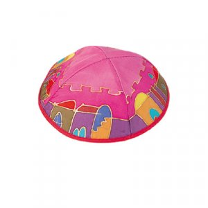 Silk Kippah Hand Painted with Jerusalem Images, Fuchsia - Yair Emanuel