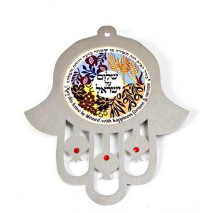 Wall Hamsa Seven Species Home & Peace Blessing - Hebrew English by Dorit Judaica