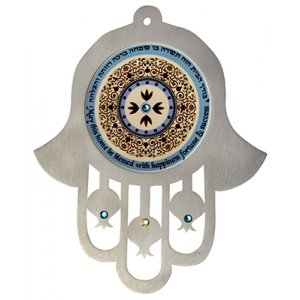 Maroon Stainless Steel Wall Hamsa Home Blessing - Hebrew English by Dorit Judaica
