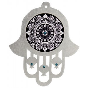 Black Shades Stainless Steel Wall Hamsa Business Blessing - English by Dorit Judaica