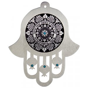 Black Stainless Steel Wall Hamsa Business Blessing - Hebrew by Dorit Judaica