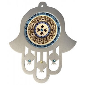 Blue Green Stainless Steel Wall Hamsa Home Blessing - Hebrew by Dorit Judaica