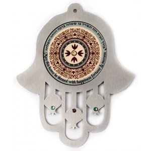 Maroon Stainless Steel Wall Hamsa Home Blessing, Hebrew English - by Dorit Judaica