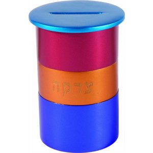 Round Anodized Aluminum Charity Tzedakah Box, Colored - Yair Emanuel