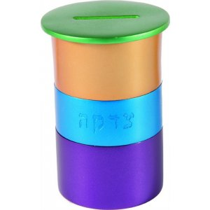 Round Anodized Aluminum Charity Tzedakah Box, Colorful - Yair Emanuel
