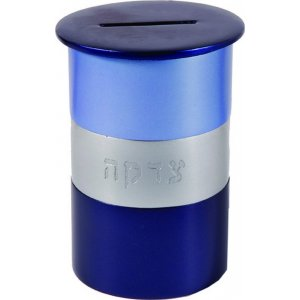 Round Anodized Aluminum Charity Tzedakah Box – Shades of Blue by Yair Emanuel