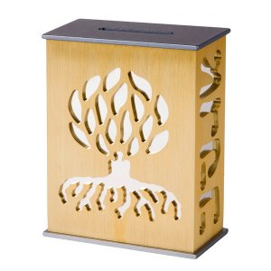 Gold Color Tzedakah Box by Agayof - Tree of Life
