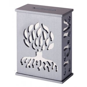 Gray Aluminum Tzedakah Box by Agayof