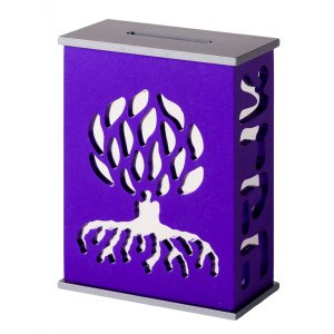 Agayof Tree Of Life Aluminum Tzedakah Box - Purple