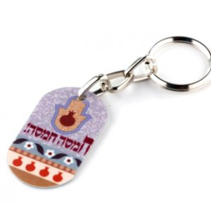 Aluminum Keychain 24 in Package Double Protection - Hamsa Hamsa by Dorit Judaica