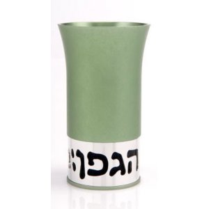 Spring Green Kiddush Cup by Agayof - Hagafen